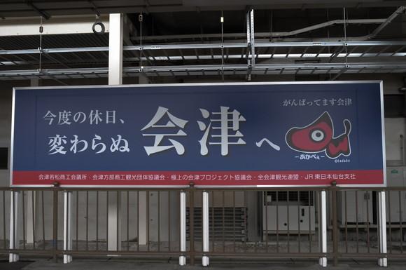 201309fu1.jpg