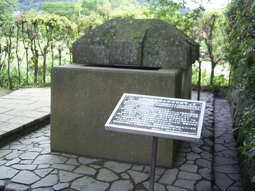 石舞台古墳復元家型石棺