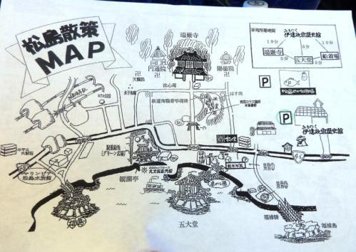 08松島Map