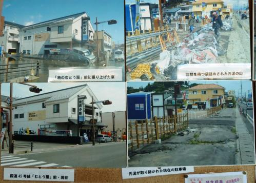 17津波被害