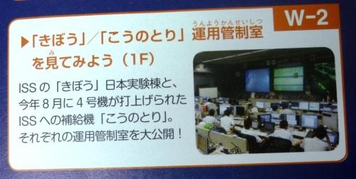 15管制室