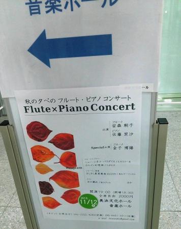 02音楽ホール