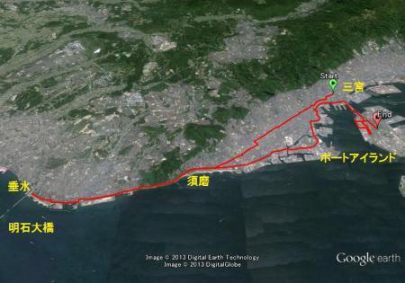2013神戸マラソン_convert_20131121001234