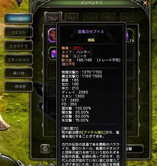 DN 2013-04-25 12-10-50 Thu