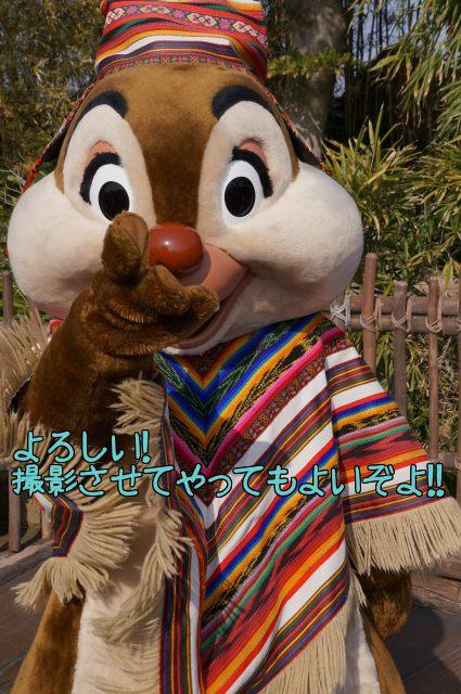 3_20130412004716.jpg