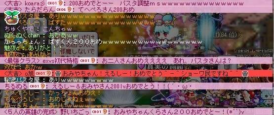 Maple130319_224129.jpg