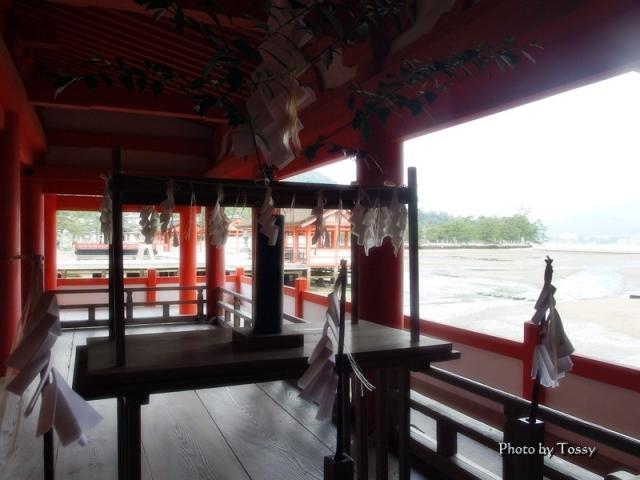 厳島神社 お祓い