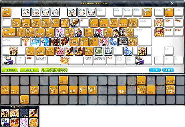 MapleStory147.png