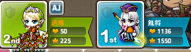 MapleStory161.png