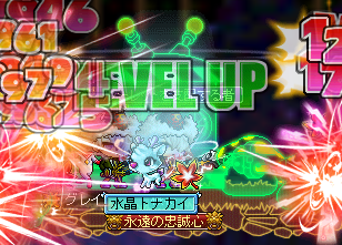 MapleStory164.png