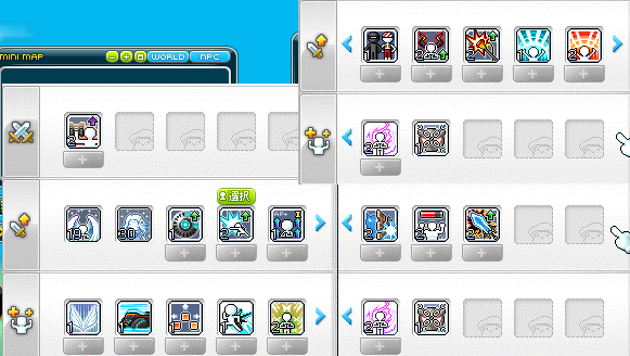 MapleStory168.png