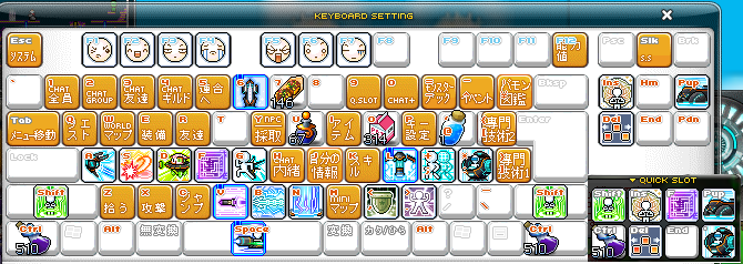 MapleStory181.png