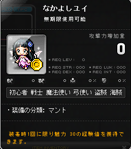 MapleStory226.png