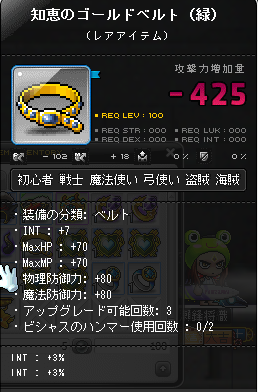 MapleStory228.png