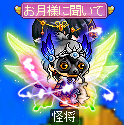 MapleStory31.png