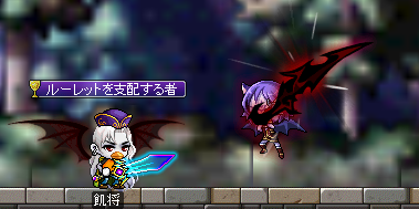 MapleStory91.png