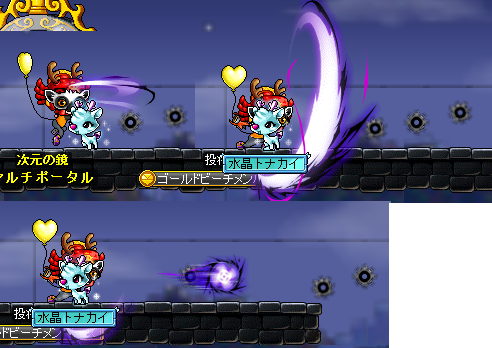Maplestory538.png