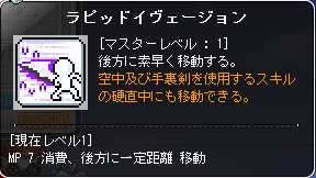 Maplestory539.png