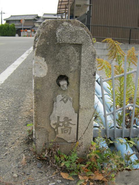 加古川橋 (5)