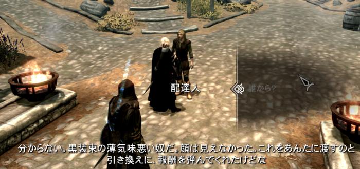 ScreenShot146.jpg