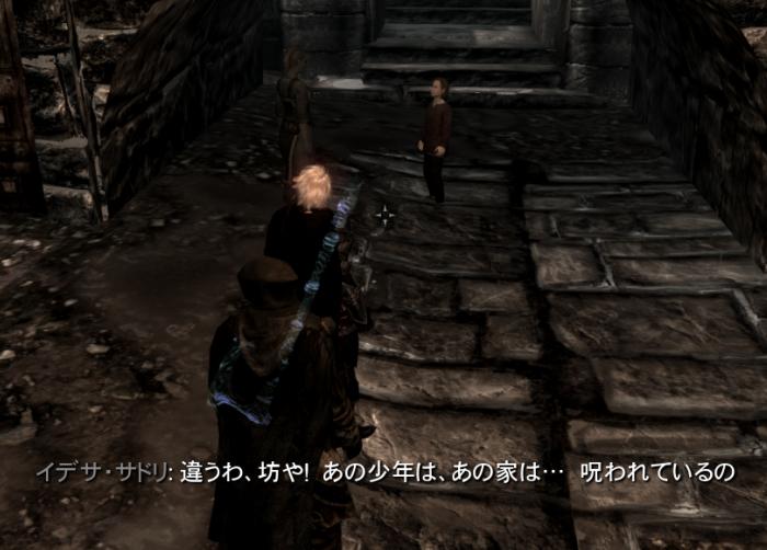 ScreenShot63.jpg