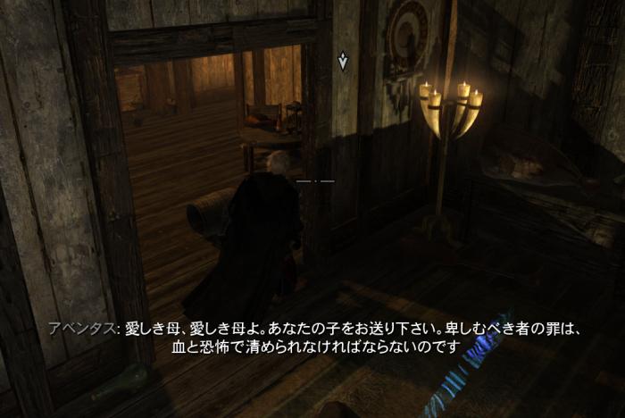 ScreenShot65.jpg