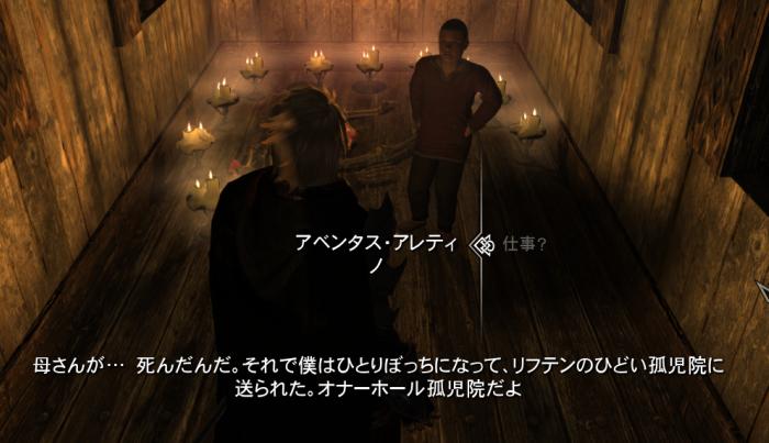 ScreenShot67.jpg