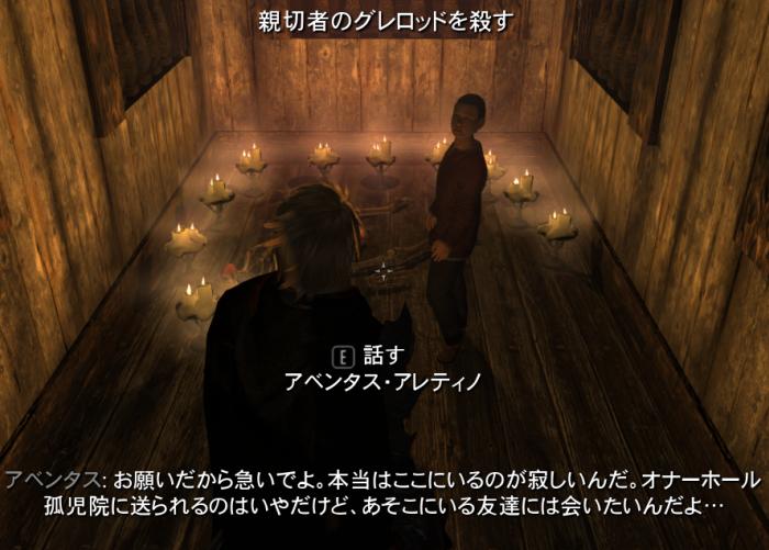 ScreenShot69.jpg