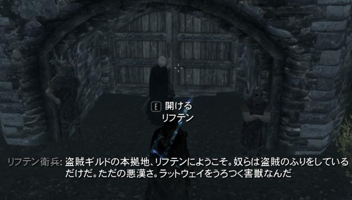 ScreenShot78.jpg