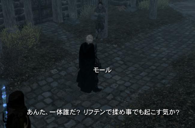 ScreenShot79.jpg
