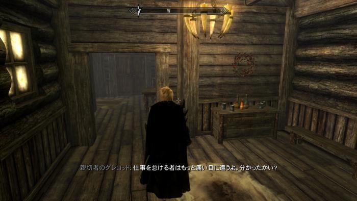 ScreenShot91.jpg