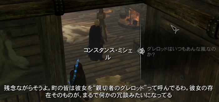 ScreenShot98.jpg