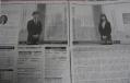朝日新聞 大阪弁護士会の広告