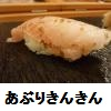 036_convert_20140930154457-1.jpg