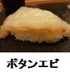 041_convert_20140930154556-1.jpg