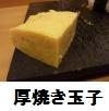 046_convert_20140930162221-1.jpg