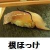047_convert_20140930154715-1.jpg