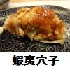 048_convert_20140930154728-1.jpg