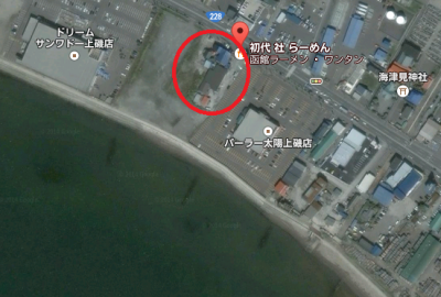 社_convert_20141002173245