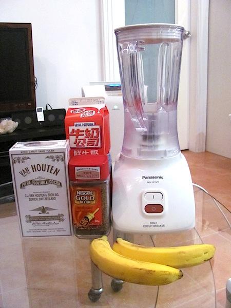 バナナミルク1