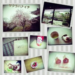 moblog_77086efb.jpg