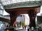 JR金沢駅 鼓門