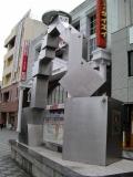 東武志木駅 名称不明モニュメント
