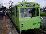 近鉄260系2