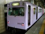 近鉄260系3