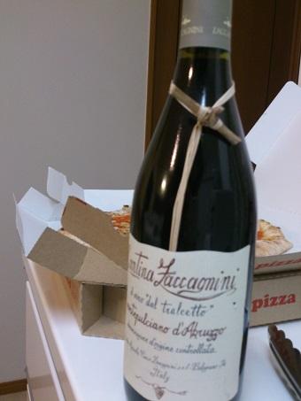 ピザには赤ワイン