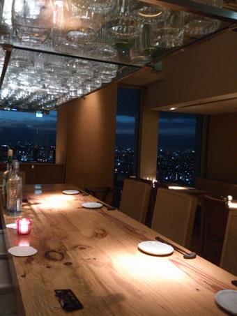 響新_宿野村ビル店49F