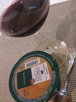 ワインとデザートだ