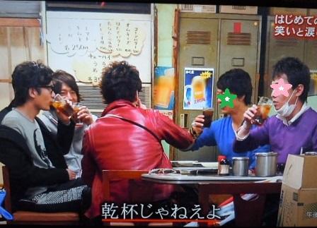 SMAPかく庄 - コピー