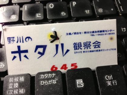 20130601_2_convert_20130601233037.jpg